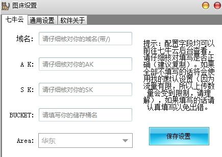 DKPro�D床工具��X版v1.0 �G色版