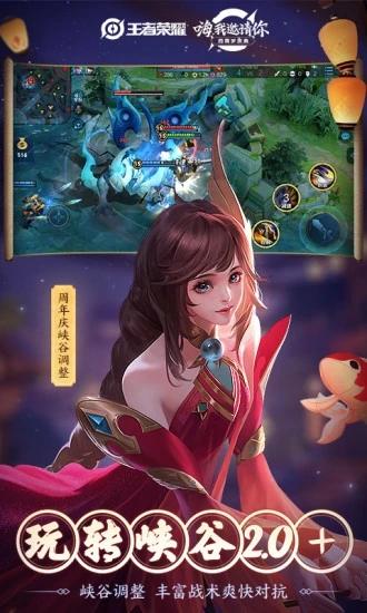 王者荣耀自走棋最强英雄版v1.0 最新版