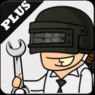 PUB Gfx+ Tool付费增强专业版v0.17.7 免付费版