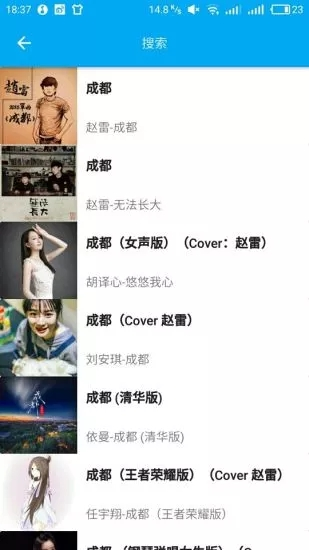 洛雪音乐助手app官方版v1.2 独家版
