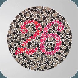 色盲测试图谱免付费版v1.0 安卓版