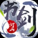 书剑河山单机版v1.0 最新版