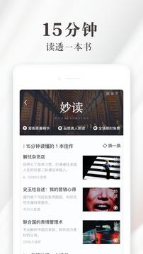 天猫读书豌豆荚版v1.0.1.0 免更新版