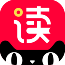 天猫读书无限制会员版v 1.6.2.19 最新版