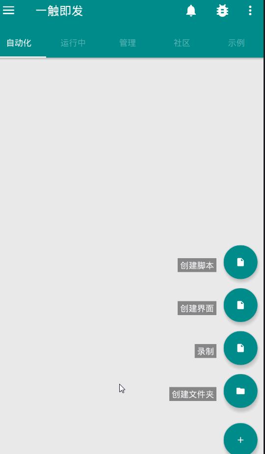 一触即发2020官方最新版v2.7.3 安卓版