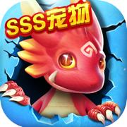 驯龙物语手游抖音版v4.0 中文版
