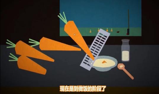 抖音胡萝卜晚餐游戏v1.0 免广告版