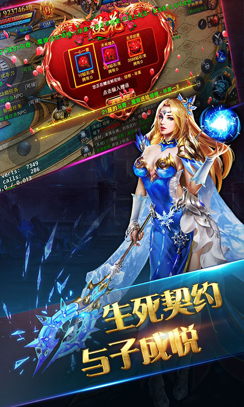 龙域世界星耀版超级圣装版v1.0 升级版