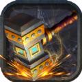 魂器昊天锤2020最新版v1.0 免费版v1.0 免费版