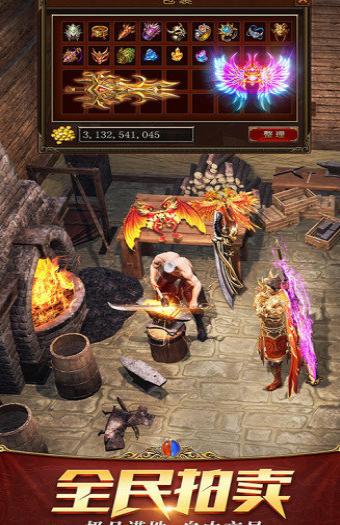 龙之战神单职业官方版v1.0 安卓版