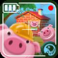 三只小猪的麻烦简单版v3.06 手机版