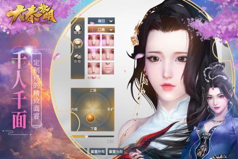 大秦黎明手游官方版v2.1.5 最新版