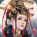 大秦黎明手游官方版v2.0.9 最新版v2.0.9 最新版