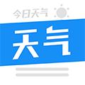 今日天气2020清爽版v2.3.7 国际版