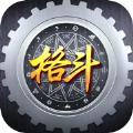 地下城史诗领主内购破解版v1.0 中文版
