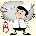 辞职去养猪ios金币修改版v1.0 苹果版