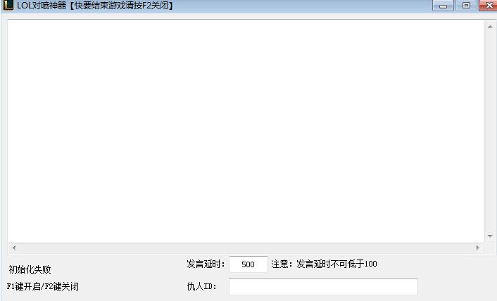 LOL���神器�o�V告版v1.0 最新版