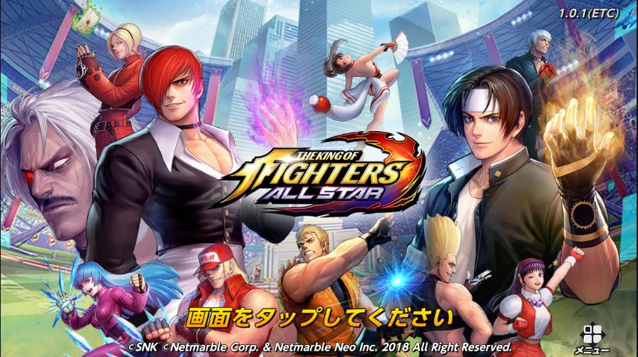 拳皇群星2020中文重制版v1.0.6  独家版