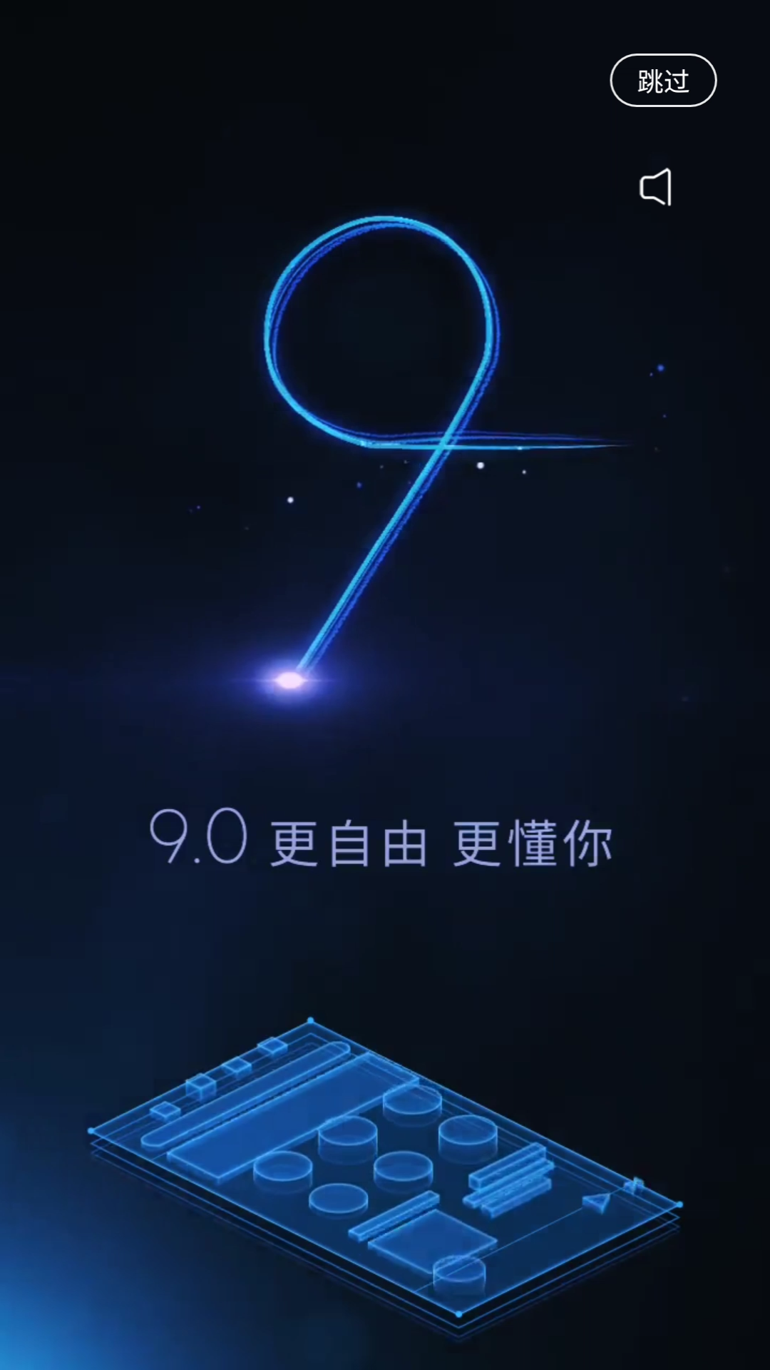 酷狗音乐抢先体验无广告版v10.2.0 清爽版