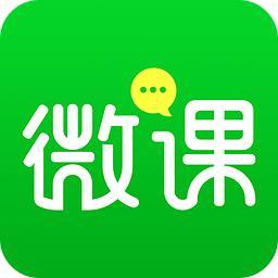 微课制作工具箱官方大全v1.3 免费版