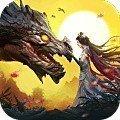极到妖兽传奇热血版v101.0.0 传奇版
