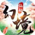 幻境仙劫手游官方版V4.8.1免费版