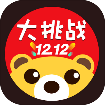 双12大挑战免注册高分版v1.0 汉化版