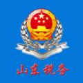 移动办税山东税务社保费缴纳便捷版v1.0 手机版