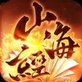山海经莽荒纪神话版v1.11.7 全新版v1.11.7 全新版
