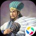 攻略三国神兵耀世版v1.00 最新版