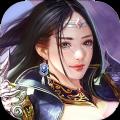 天子战盟手游经典版V1.0.9.99 免费版