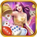 舟山清墩游戏体验版V4.3.1免费版V4.3.1免费版