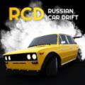 俄罗斯汽车漂移无限怒气版v1.8.5 全新版v1.8.5 全新版