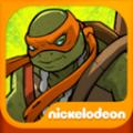 忍者神龟兄弟连正式版V4.5.6 免费版V4.5.6 免费版