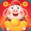 养猪大亨免费版v1.0 全新版