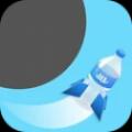 火箭瓶子免预约版v1.0.0 最新版