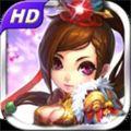 天天来修仙梦幻版v1.0 全新版