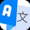 翻译帮APP正式版V1.0.1 免注册版V1.0.1 免注册版