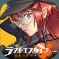 绝境少女复仇女神免预约版v1.300.266 全新版v1.300.266 全新版