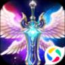 永夜魔君魔幻版v1.2.8.4 全新版
