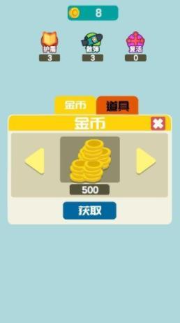 鱼老板大作战游戏官方最新版V1.0.0 无限金币版