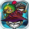 魔堡奇兵游戏经典版V1.1.0 送大礼包版