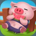 欢乐养猪场祝赚钱助手v1.0 会员版