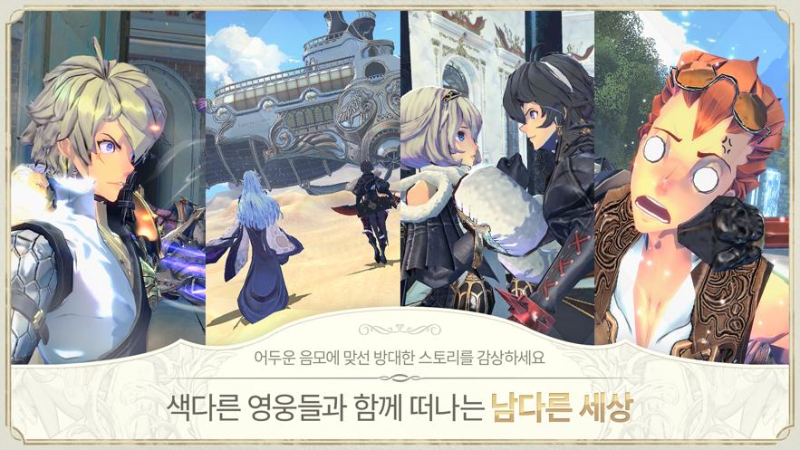Exos Heroes免付费苹果版v1.0 独家版