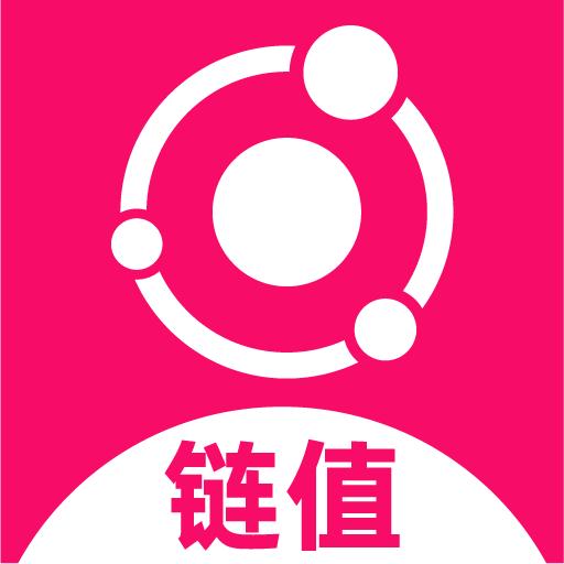 链值高佣金返利版v0.1.0 安卓版