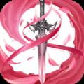 剑忍仙盟版V1.0 最新版V1.0 最新版