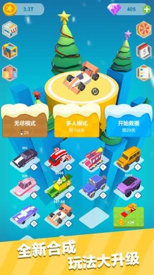 绝地营救2020汉化版v1.1.2  中文版