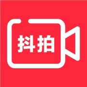抖拍特效��liOS版v1.8 �O果版