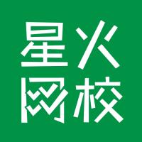 星火网校APP免预约版v1.0 独家版