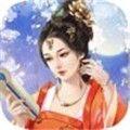 恰似寒光遇骄阳iOS大结局版v1.0 iPhone版
